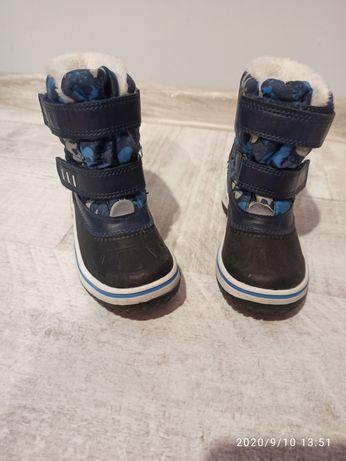 Buty dzeciece 26