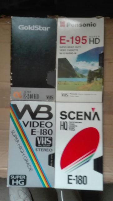 Kasety VHS (4 sztuki) m.in. Scena