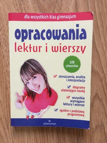 Opracowania lektur i wierszy repetytorium gimazjum/szkoła podstawowa