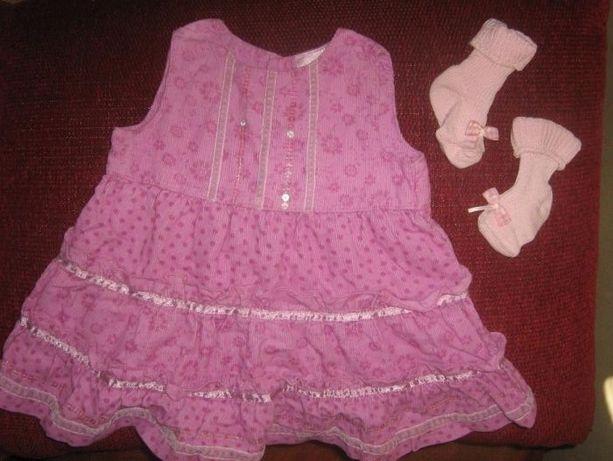 Брендовое платьеце для новорожденой и подарок