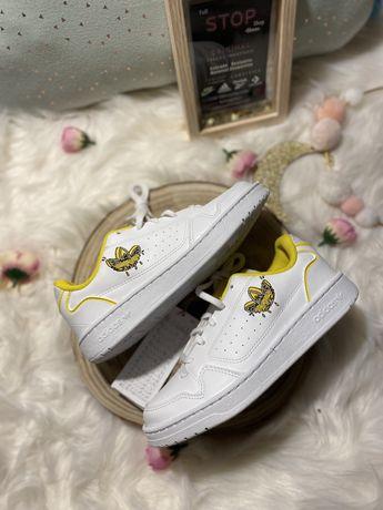 Adidas n33 - 32€