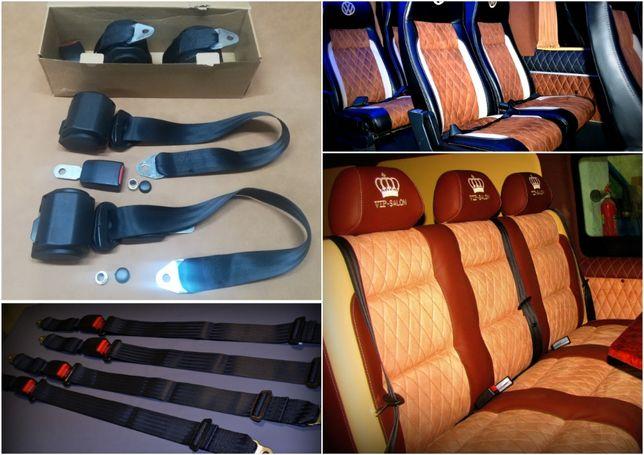 Ремни безопасности для сидений в микроавтобус паски безпеки для сидінь