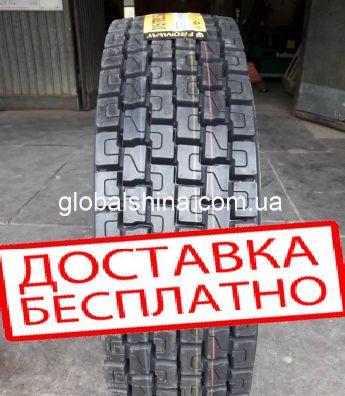 Грузовые шины R22,5 385/65 385/55 315/70 315/80 295/80 Доставка
