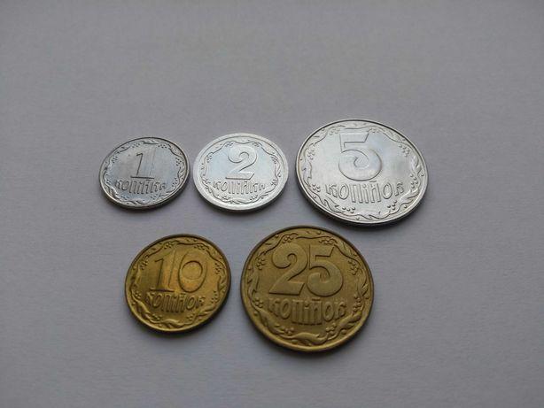 Копейки Украина 1, 2, 5, 10, 25 1992-93гг.