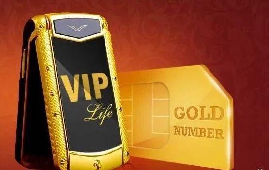 Продам VIP эксклюзивный номер лайф 06* 60 666 96