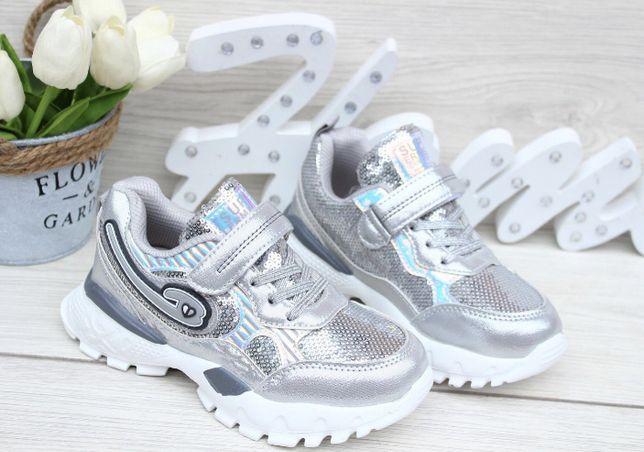 Серебристые кроссовки для девочки р.31 - 36 осень 2021 пайетки