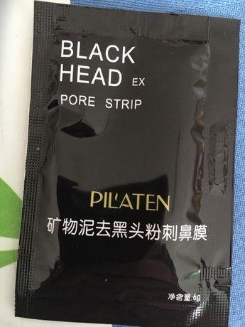 Máscara Pilaten anti-poros preta selada e nova