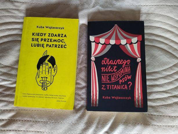 książki Kuba Wojtaszczyk Nowe Gdy zdarza się przemoc lubię patrzeć