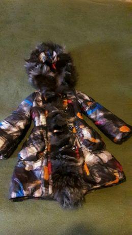 Куртка с окантовкой из меха чернобурки.