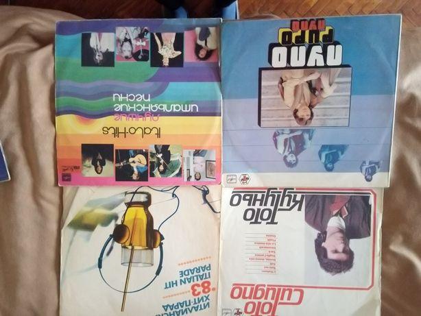 Итальянская эстрада 80-х годов - комплект пластинок 9 шт.