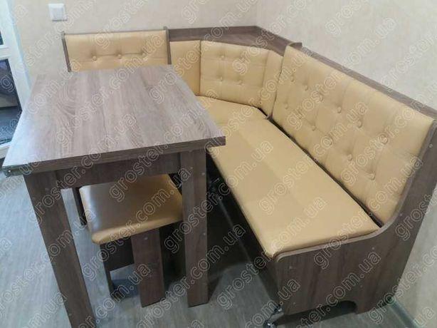 Мягкий кухонный уголок Маршал, стол раскладной, 2 табурета