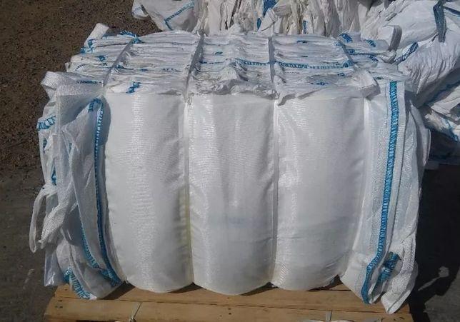Wysokiej jakości Worki Big Bag idealne na warzywa big bagi bags beg !!
