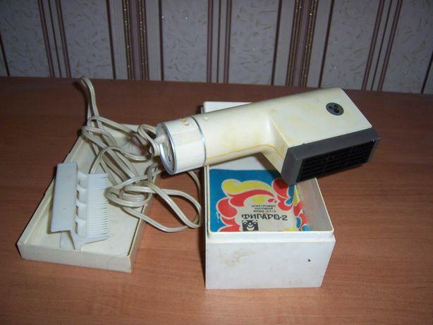Фен Фигаро 70-х годов