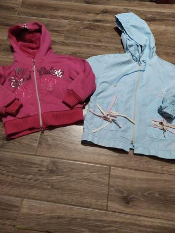 Куртка олімпійка Знижка