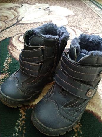 Черевики для хлопчика. Детские ботинки