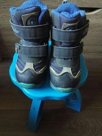 Термо ботинки B&G termo 23 размер (15 стелька)