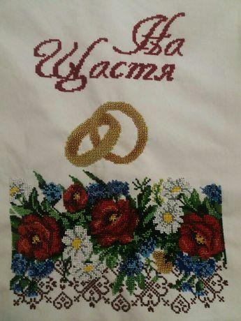 Свадебный рушник, ручная работа бисером