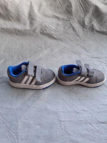 Adidas 22 szare z wysylka
