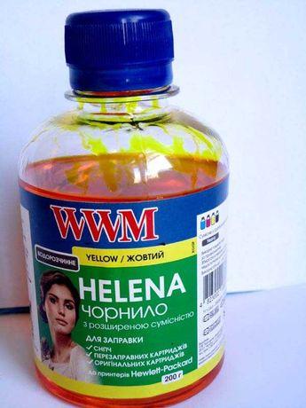Чернила WWM HELENA для HP 200 мл Yellow