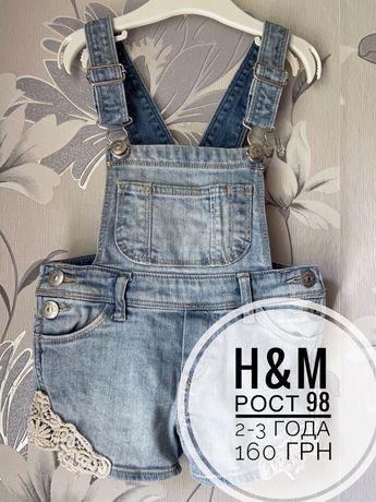 Комбинезон H&M джинсовый для девочки