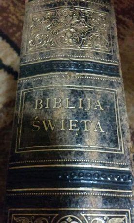 Святая Библия