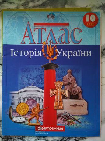 Атлас історія України 10 клас история Украины
