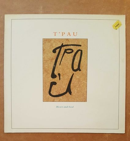 T'Pau - Heart And Soul, maxisingiel 12