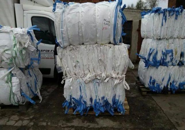 Opakowania BIG BAG BIG BAGI mocne wentylowane 95/95/118 cm