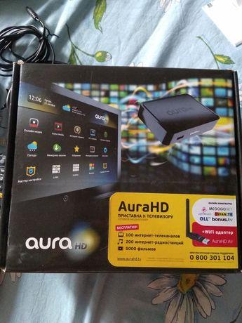Аура HD