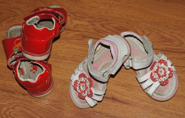 Sandały sandałki białe enplus skóra rozmiar 22 14cm czerwone gratis