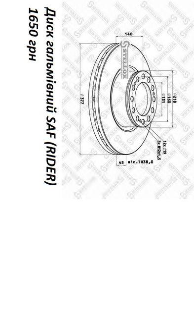 Диск гальмівний/диск тормозной DAF MAN VOLVO SAF BPW
