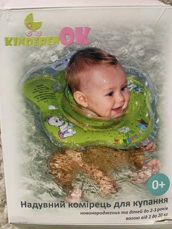 Надувной воротник для купания 0+ до 3 лет