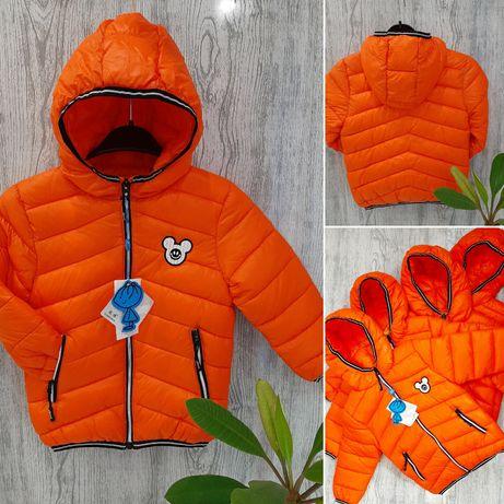 Демисезонная детская куртка. Рост 98,104,110,116,122см.