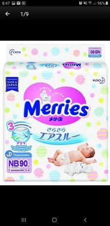 Подгузники для новорожденных Merries NB 0-5 кг 90 шт