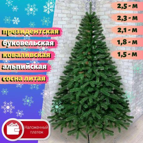 =ТОП ПРОДАЖ=Литая елка Большой ВЫБОР доступная ЦЕНА ель сосна ялинка
