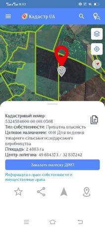 Земельный сельскохозяйственный участок 6.7га