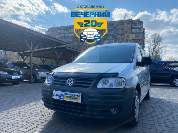 Volkswagen Caddy Рассрочка
