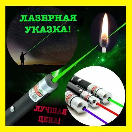 Военная мощная Лазерная указка Green Laser 8410 Дальность 10км луч