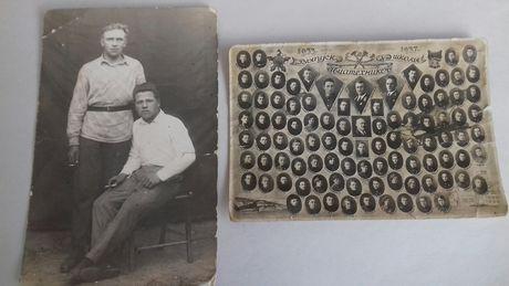Фото выпускников летно технического училища 1937