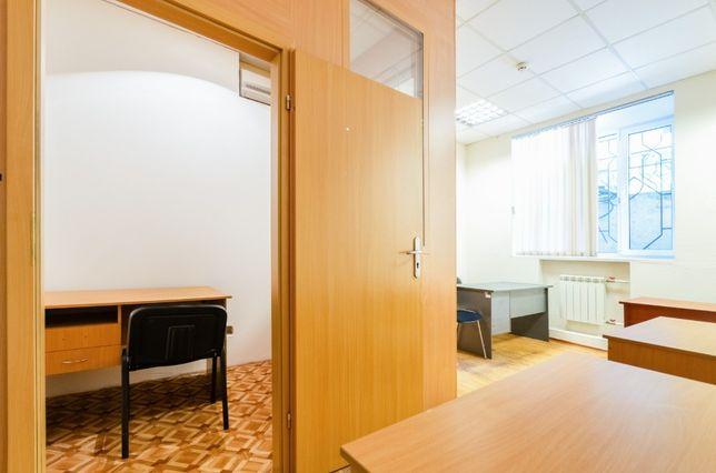 Комфортабельный офис 25м2 в БЦ рядом кафе Голосеевский двор