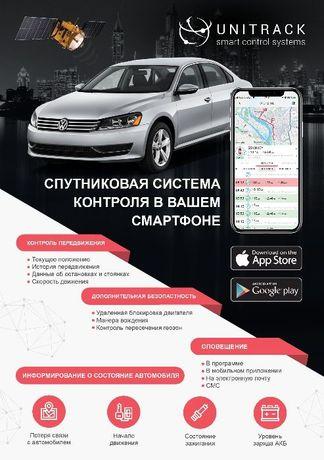 Автомобильный GPS трекер Cargo Light 2 ( GPS мониторинг авто )