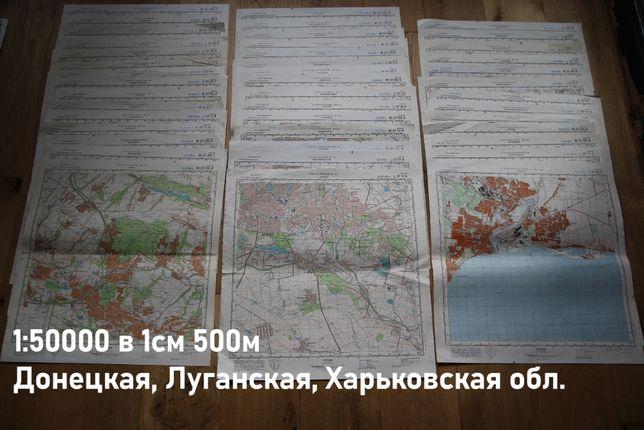 Подробные топографические карты генерального штаба СССР
