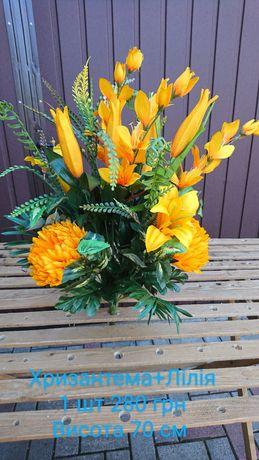 Квітка штучна Хризантема+Лілія