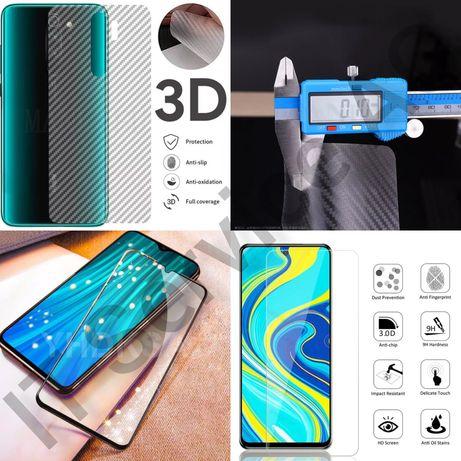 Защитное стекло 3D плёнка на крышку Xiaomi Redmi Note Mi Max