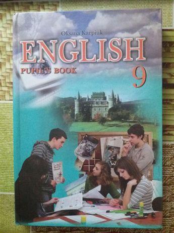 Підручник Карпюк О. - Англійська мова (9 клас)