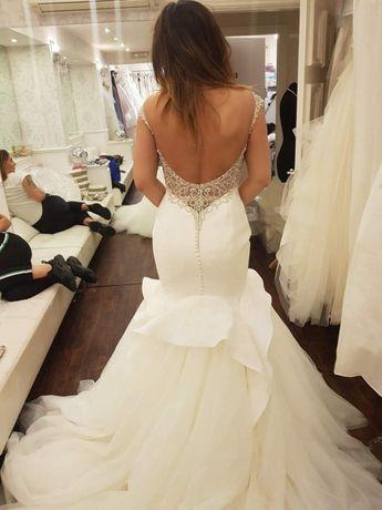 Suknia ślubna, podpinany dół