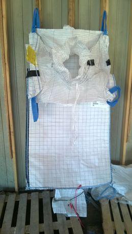 Używany Big Bag 90/90/230cm na przemiał pet/ Wytrzymały materiał!