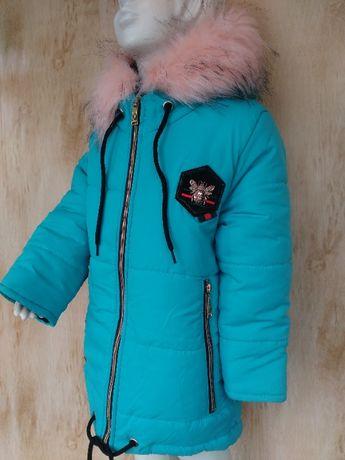 Зимняя куртка пальто на девочку 3,4,5,6,7,8,9 лет