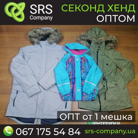 Секонд хенд оптом: зимняя одежда микс качества Шоп А. Опт от 1 мешка