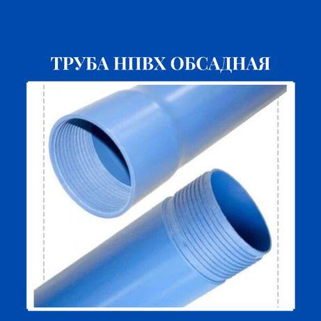 Труба Обсадная Диаметр 140 мм нПВХ Толщина Стенки 6,5 мм